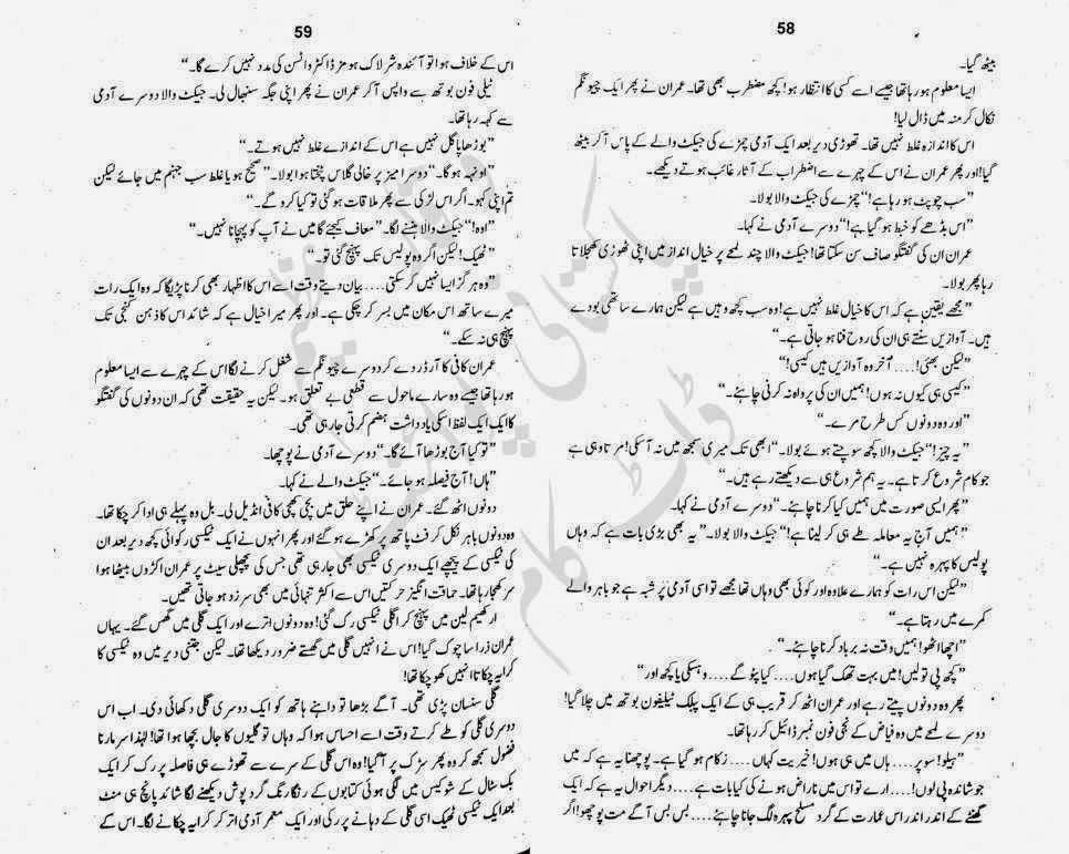 ibne safi novels faridi series pdf
