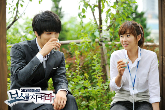 ... Space ♥: 09.08.11 [Pic] Filming Protect The Boss [ Part 11