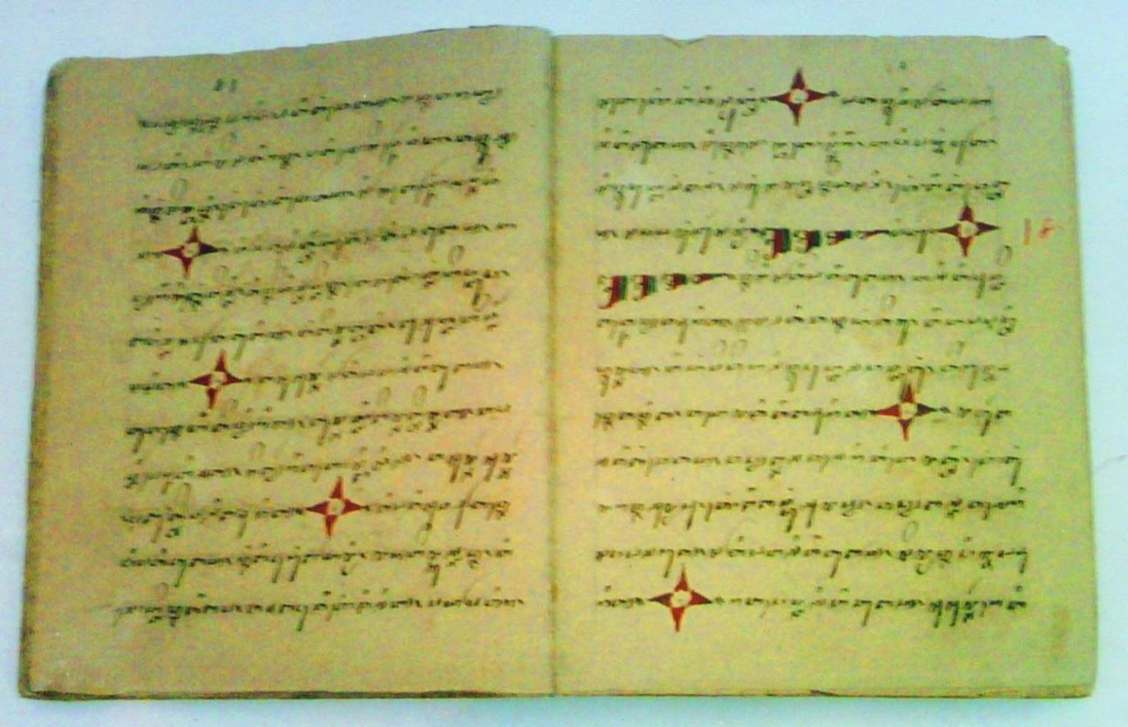 beberapa tulisan jawa kuno asli indonesia   Kaskus - The Largest ...