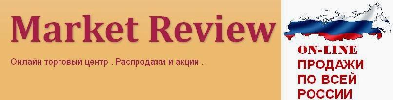 http://blog.prommarketgroup.com/