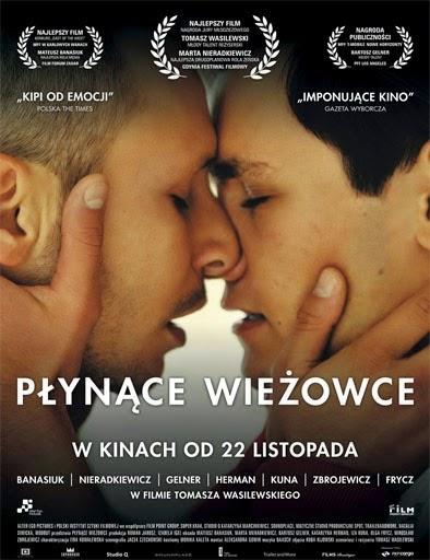 Plynace wiezowce (2013)