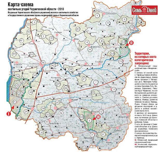 Карта-схема охотничьих угодий