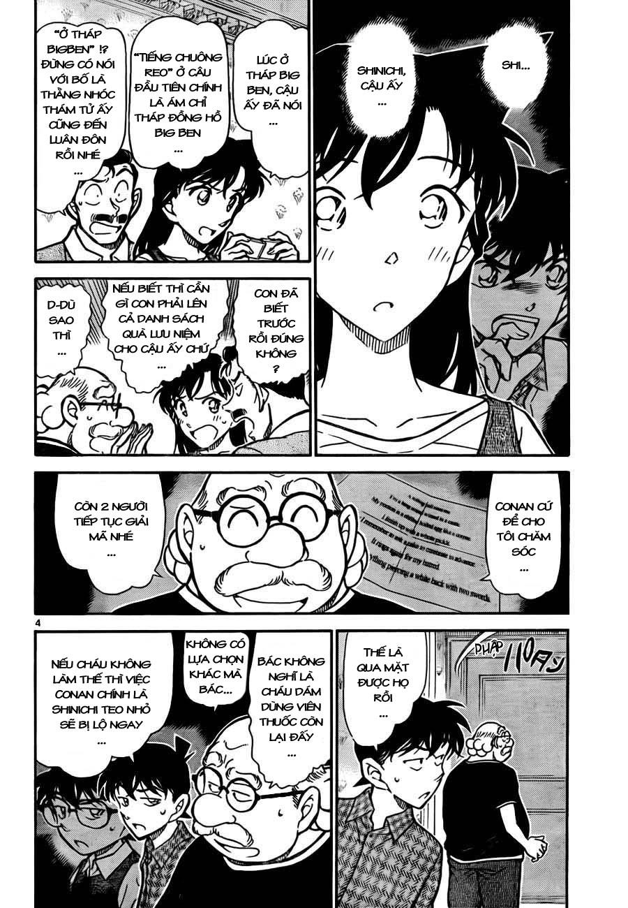Detective Conan - Thám Tử Lừng Danh Conan chap 746 page 4 - IZTruyenTranh.com