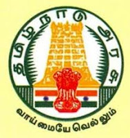 TAMILNADU SSLC SUPPLEMENTARY TIME TABLE 2013