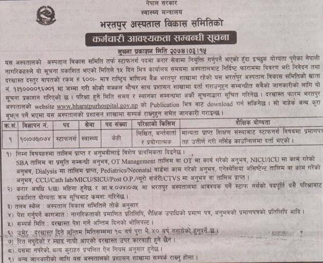 Staff Nurse Vacancy at Bharatpur Hospital