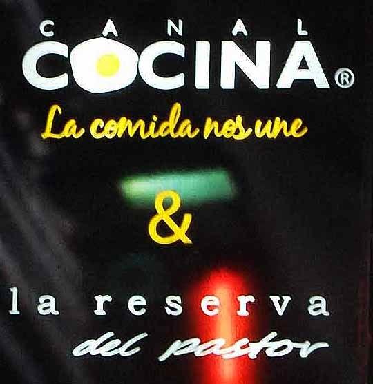 Restaurante-La-Reserva-Del-Pastor-Malaga-Logo