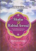 toko buku rahma: buku SHAFAR DAN RABIUL AWWAL, pengarang ibu rajab al hanbali, penerbit amzah