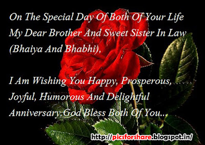 Anniversary-Sms-For-Bhaiya-And-Bhabhi-56529.jpg HD Wallpaper