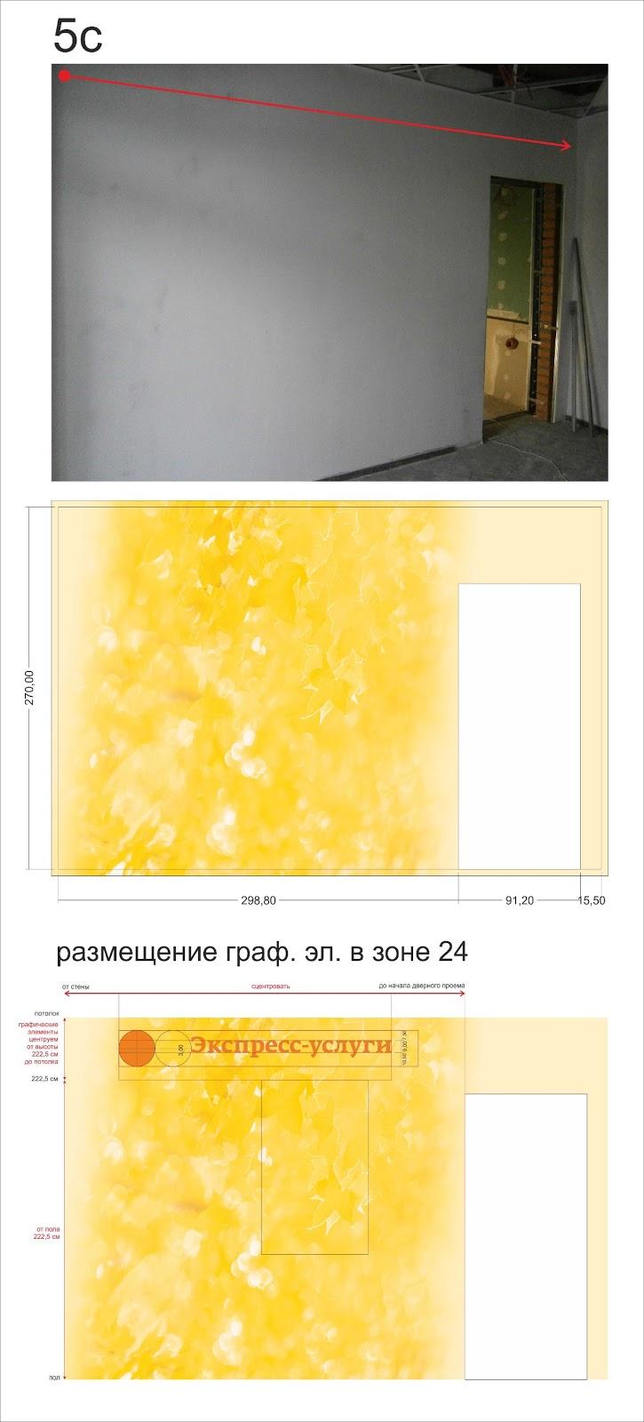 фотообои от графа: