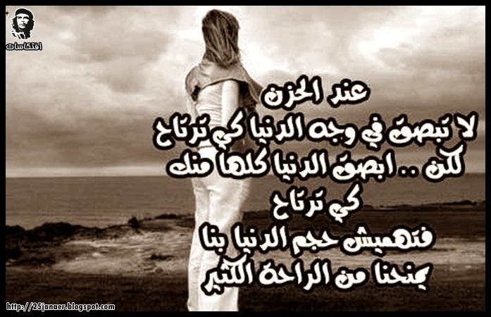 شهرذاد الخليج .. احلى ما كتبت من خواطر ( 30 خاطرة - 9 )