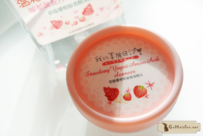 My Beauty Diary Strawberry Yogurt Amino Acid Cleanser Review