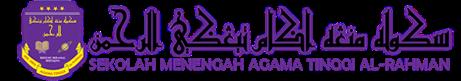 SMAT Al-Rahman