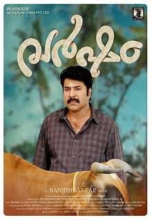 Varsham (2014) Malayalam Movie Poster