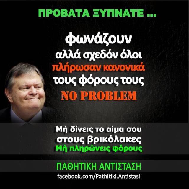 ΑΝΤΙΣΤΑΣΗ ΤΩΡΑ
