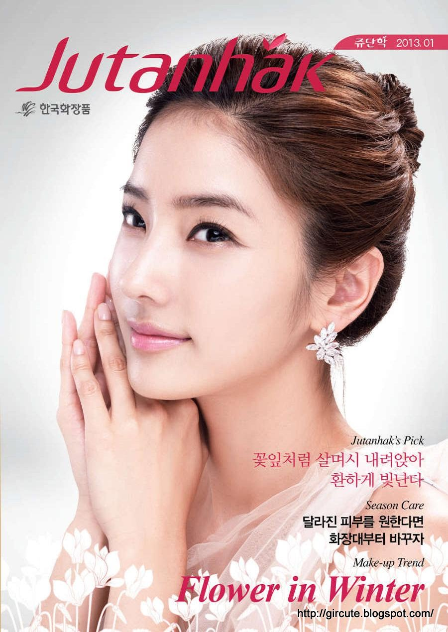 Download image name han chae yeong young real kim pc android iphone