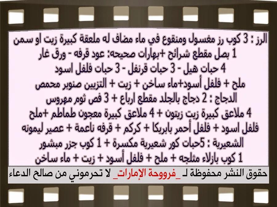 http://2.bp.blogspot.com/-1VBMtV858gk/VSEf-FOcymI/AAAAAAAAKNM/QjjQ4We0cYE/s1600/3.jpg