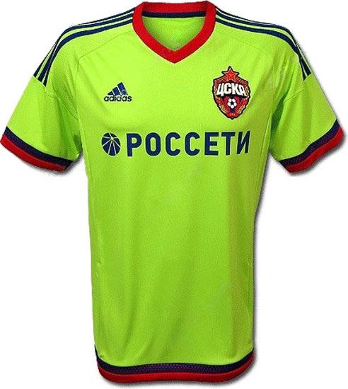 Lokomotiv Moscow Kit Jersey Lokomotiv Moscow