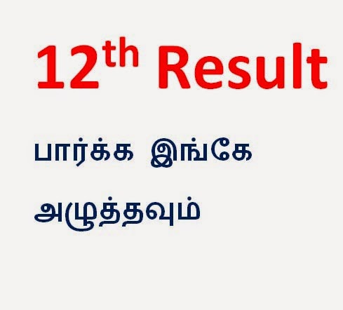 http://tnresults.nic.in/