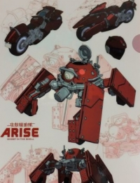 Ghost in the Shell: Arise - Logicoma Specials