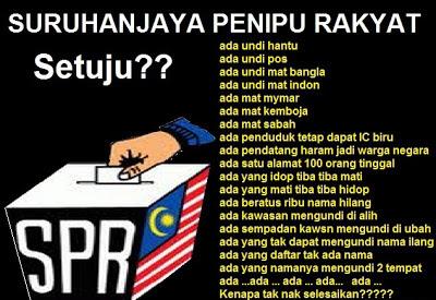 Petugas SPR dedah penyelewengan Suruhanjaya Pilihan Raya (SPR)