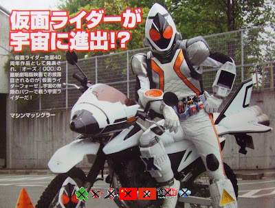 Kamen Rider Fourze and Bike