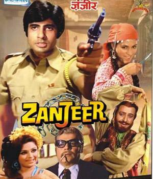 Dj Maza Songs Club Zanjeer 1973 Mp3 Songs