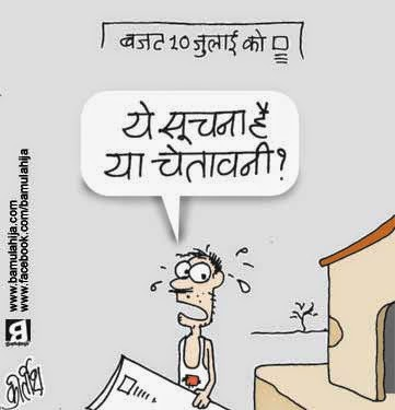 budget cartoon, narendra modi cartoon, bjp cartoon, price hike, inflation cartoon, cartoons on politics, indian political cartoon, common man cartoon