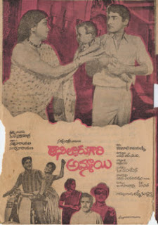 Tahsildar Gari Ammayi Telugu Mp3 Songs Free  Download  1971