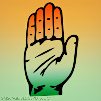 Congress Party Jokes SMS in Hindi