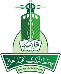 صورة شعار جامعة الملك عبدالعزيز