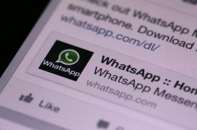 Cómo ocultar la última conexión en WhatsApp para Android