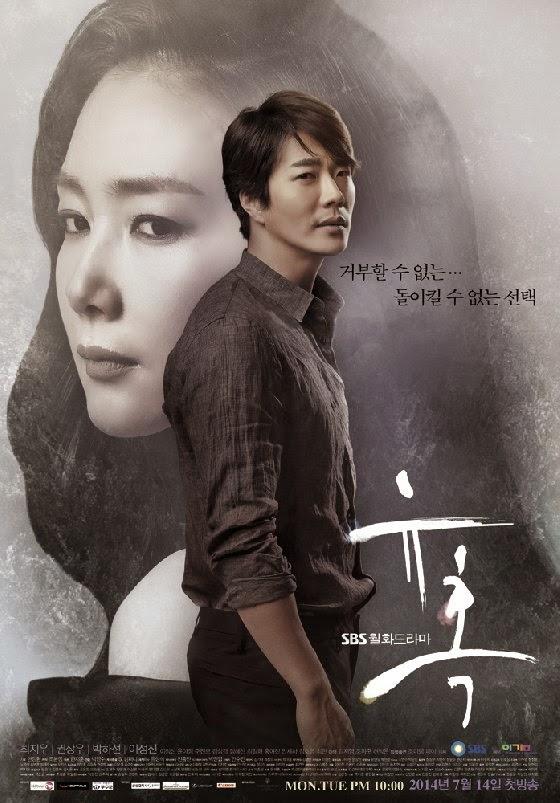 Sinopsis Drama Korea Temptation
