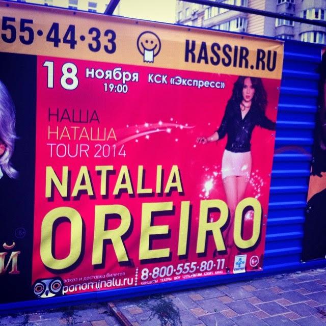 Natalia-Oreiro-Rostov