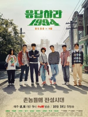 Reply 1994 (2013) VIET