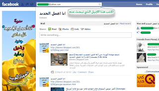 facebook for search