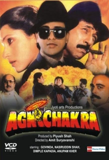 Agnichakra  1997