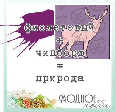 http://modnoe-hobby.blogspot.com/2014/11/4.html