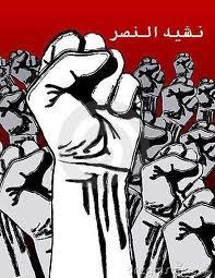 نشيد,النصر,للاسلام,لأنشودة,النسرللاسلام,استماع,مباشر,تحميل,أناشيد,اسلاميات,أبوعبيدة,الاناشيد