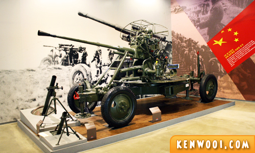 war memorial korea battle vehicle