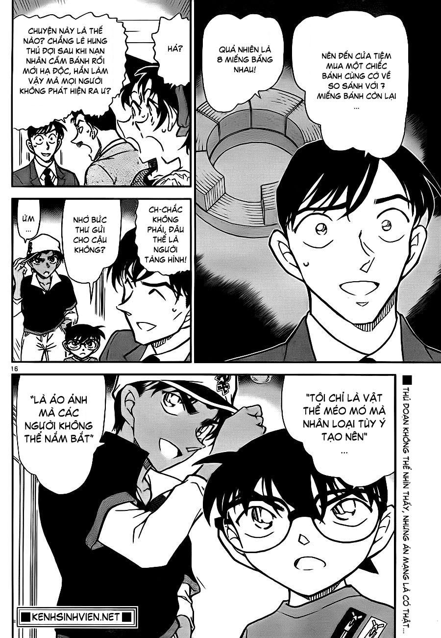 Detective Conan - Thám Tử Lừng Danh Conan chap 782 page 17 - IZTruyenTranh.com