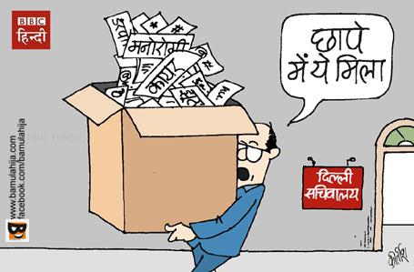 arvind kejriwal cartoon, AAP party cartoon, aam aadmi party cartoon, cartoons on politics, indian political cartoon, CBI, narendra modi cartoon, bjp cartoon