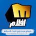 قناة ميلودي أفلام بث مباشر Melody Aflam Live