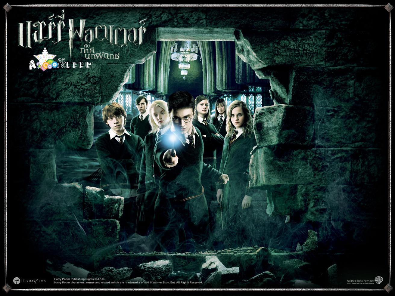 imagens para celular harry potter - Papel de Parede Harry Potter Filme 7 Wallpaper para
