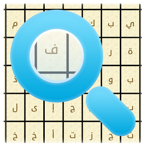 http://programs2android.blogspot.com/2014/12/word-search-2015.html