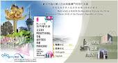Governo de Macau