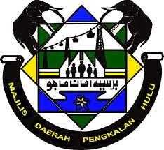 Majlis Daerah Pengkalan Hulu (MDPH)