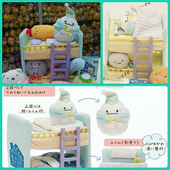 2016 Japan Loft LE Sumikko Gurashi Obake Double Decker Bed Set