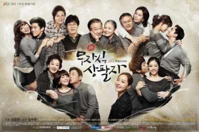 Download K-Drama Childless Comfort Episode 07
