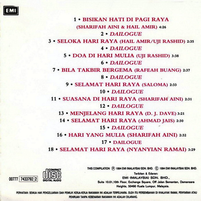Image Result For Takbir Hari Raya