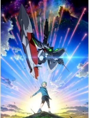 Eureka Seven Astral Ocean 